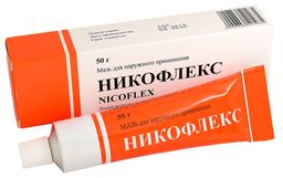 Никофлекс, мазь для наружного применения, 50 г, 1 шт.