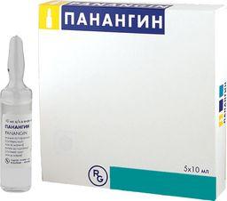Панангин, 45.2 мг/мл+40 мг/мл, концентрат для приготовления раствора для инфузий, 10 мл, 5 шт.