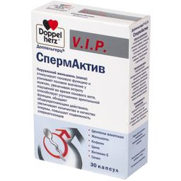 Доппельгерц VIP СпермАктив, 1020 мг, капсулы, 30 шт.