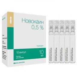 Новокаин, 0.5%, раствор для инъекций, 10 мл, 10 шт.