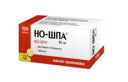Но-шпа, 40 мг, таблетки, 100 шт.