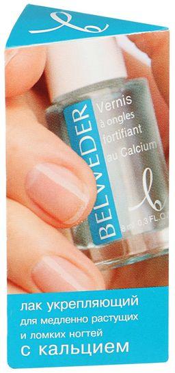 Belweder Лак укрепляющий для медленнорастущих и ломких ногтей с кальцием, лак для ногтей, 8 мл, 1 шт.