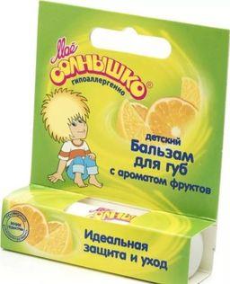 Бальзам детский для губ Мое солнышко, бальзам для губ, с ароматом фруктов, 2.8 г, 1 шт.