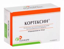 Кортексин, 10 мг, лиофилизат для приготовления раствора для внутримышечного введения, 10 шт.