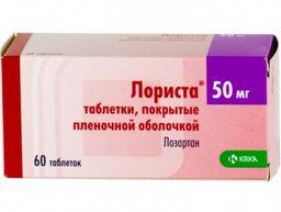 Лориста, 50 мг, таблетки, покрытые пленочной оболочкой, 60 шт.