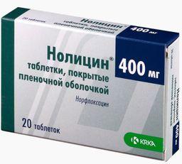 Нолицин, 400 мг, таблетки, покрытые пленочной оболочкой, 20 шт.