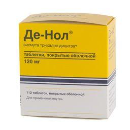 Де-Нол, 120 мг, таблетки, покрытые оболочкой, 112 шт.