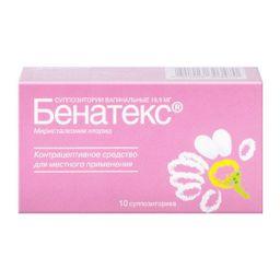 Бенатекс, 18.9 мг, суппозитории вагинальные, 10 шт.