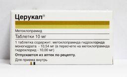 Церукал, 10 мг, таблетки, 50 шт.