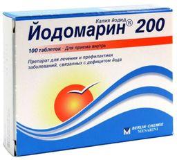 Йодомарин 200, 200 мкг, таблетки, 100 шт.