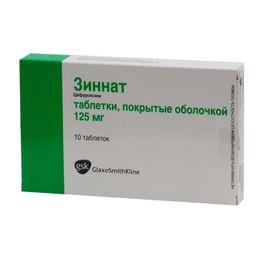 Зиннат, 125 мг, таблетки, покрытые пленочной оболочкой, 10 шт.