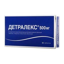 Детралекс, 500 мг, таблетки, покрытые пленочной оболочкой, 30 шт.
