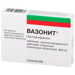 Вазонит, 600 мг, таблетки пролонгированного действия, покрытые пленочной оболочкой, 20 шт.