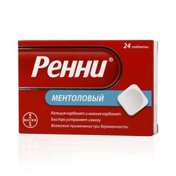Ренни, 680 мг+80 мг, таблетки жевательные, со вкусом ментола, 24 шт.