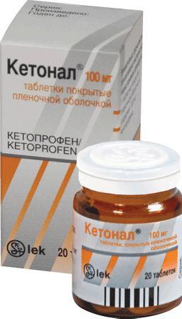Кетонал, 100 мг, таблетки, покрытые пленочной оболочкой, 20 шт.