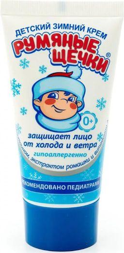 Крем детский зимний для лица Румяные щечки, крем для детей, 50 мл, 1 шт.