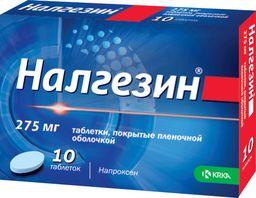 Налгезин, 275 мг, таблетки, покрытые пленочной оболочкой, 10 шт.