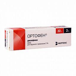 Ортофен, 2%, мазь для наружного применения, 30 г, 1 шт.