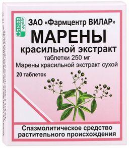 Марены красильной экстракт, 0.25 г, таблетки, 20 шт.