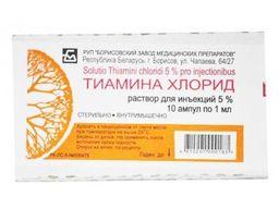 Тиамин, 50 мг/мл, раствор для внутримышечного введения, 1 мл, 10 шт.