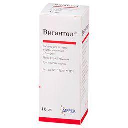 Вигантол, 0.5 мг/мл, раствор для приема внутрь в масле, 10 мл, 1 шт.