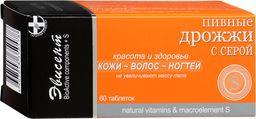 Пивные дрожжи Эвисент с серой, 0.5 г, таблетки, 60 шт.