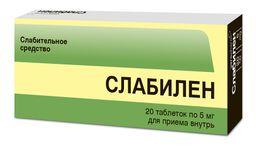 Слабилен, 5 мг, таблетки, покрытые пленочной оболочкой, 20 шт.