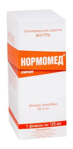 Нормомед, 50 мг/мл, сироп, 120 мл, 1 шт.