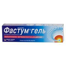 Фастум, 2.5%, гель для наружного применения, 50 г, 1 шт.