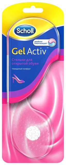 Scholl GelActiv стельки для открытой обуви, прозрачные, 2 шт.