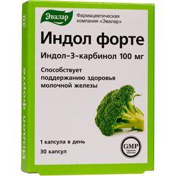 Индол Форте, 230 мг, капсулы, 30 шт.