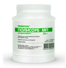 Полисорб МП, порошок для приготовления суспензии для приема внутрь, 25 г, 1 шт.