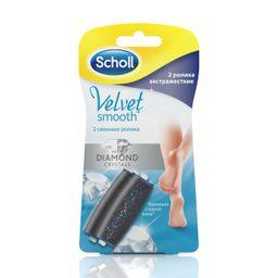 Scholl Сменные роликовые насадки, экстражесткие, 2 шт.