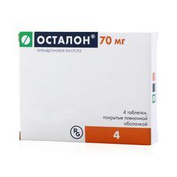 Осталон, 70 мг, таблетки, покрытые пленочной оболочкой, 4 шт.