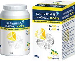 Кальций-Д3 Никомед Форте, 500 мг+400 МЕ, таблетки жевательные, лимонные(ый), 120 шт.