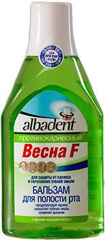 Альбадент бальзам противокариесный Весна-F, с фтором, бальзам для полости рта, 400 мл, 1 шт.