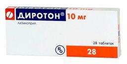 Диротон, 10 мг, таблетки, 28 шт.