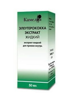 Элеутерококка экстракт жидкий, экстракт жидкий для приема внутрь, 50 мл, 1 шт.