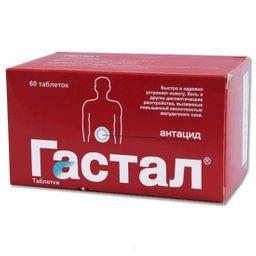 Гастал, таблетки для рассасывания, 60 шт.