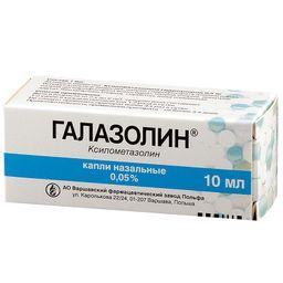 Галазолин, 0.05%, капли назальные, 10 мл, 1 шт.