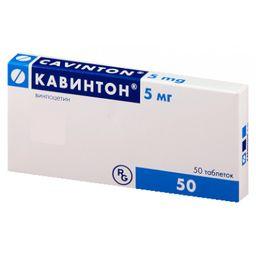 Кавинтон, 5 мг, таблетки, 50 шт.