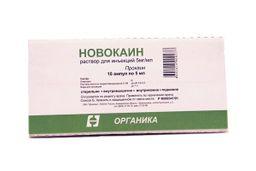 Новокаин, 5 мг/мл, раствор для инъекций, 5 мл, 10 шт.
