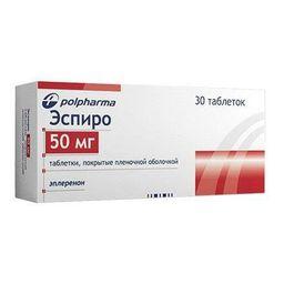 Эспиро, 50 мг, таблетки, покрытые пленочной оболочкой, 30 шт.