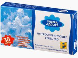 Ультра-адсорб, 200 мг, капсулы, 30 шт.