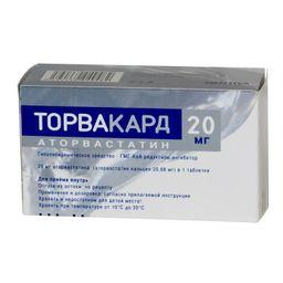 Торвакард, 20 мг, таблетки, покрытые пленочной оболочкой, 30 шт.