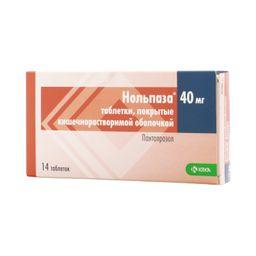 Нольпаза, 40 мг, таблетки, покрытые кишечнорастворимой оболочкой, 14 шт.
