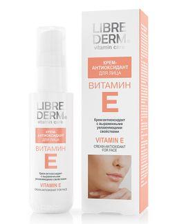 Librederm  Витамин Е Крем-антиоксидант для лица, крем, 50 мл, 1 шт.