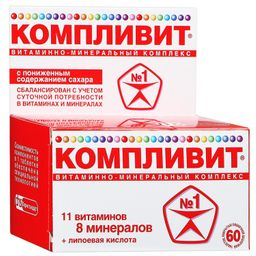 Компливит, таблетки, покрытые пленочной оболочкой, с пониженным содержанием сахара, 60 шт.