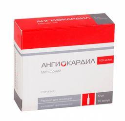 Ангиокардил, 100 мг/мл, раствор для инъекций, 5 мл, 10 шт.