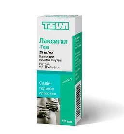 Лаксигал, 7.5 мг/мл, капли для приема внутрь, 10 мл, 1 шт.